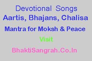 BhaktiSangarhAd1